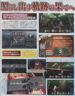the legend of heroes sen no kiseki scan 2 The Legend of Heroes: Sen no Kiseki (PS3/PSV)   Dengeki PlayStation Magazine Scans