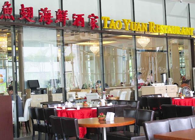 Tao Yuan Restaurant Robinson's Magnolia facade