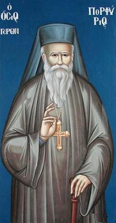 Афонский старец Порфирий Православный mp3 архив
