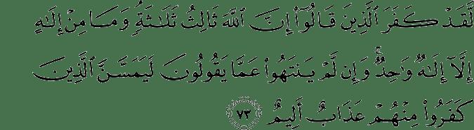 Surat Al-Maidah Ayat 73