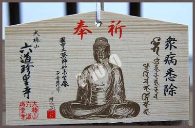 tokorozawa buddhist personals Ippen, buddhist preacher juzo itami wikimedia commons has media related to matsuyama, ehime tokorozawa tottori.