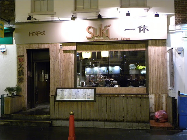 Restaurant Suki London