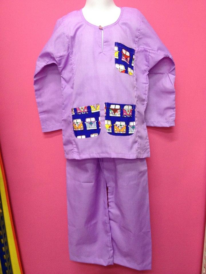 ... Baju Melayu Budak: Bayi dan kanak-kanak edisi Raya 2013 (borong