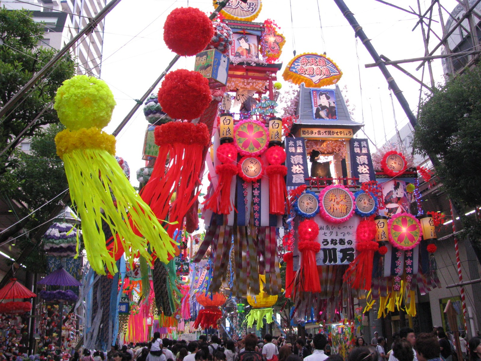 festival on 7th july it s one of famous festival in japan and china
