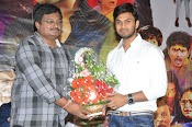Veeri veeri Gummadi Pandu trailer launch-thumbnail-3