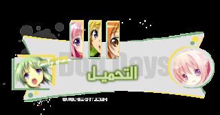 تقرير وحلقات الانمي Days مترجم