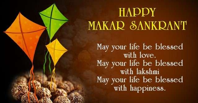 sankranti greetings with quotes