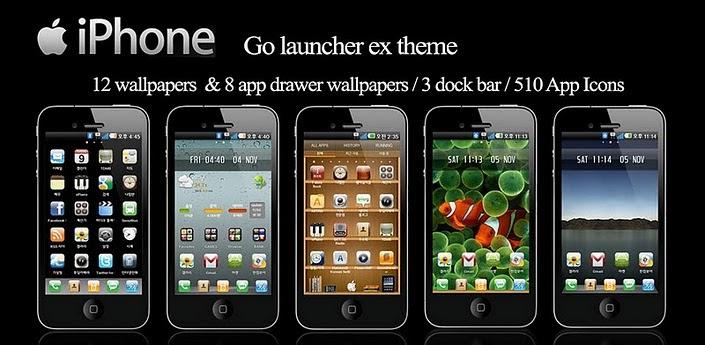 Как установить тему в iPhone?