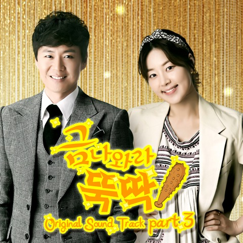 [SINGLE] Kim Jo Han - I Summon You, Gold! OST Part 3