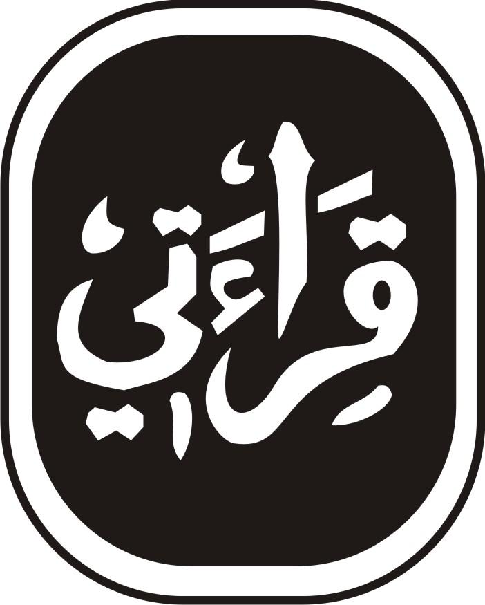 Logo Qiraati | Download Gratis