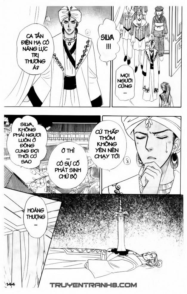 Đôi Cánh ỷ Thiên - Iten No Tsubasa chap 18 - Trang 13