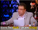 برنامج واحد من الناس مع عمرو الليثى حلقة الجمعه  19-9-2014