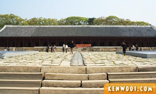 korea seoul jongmyo shrine