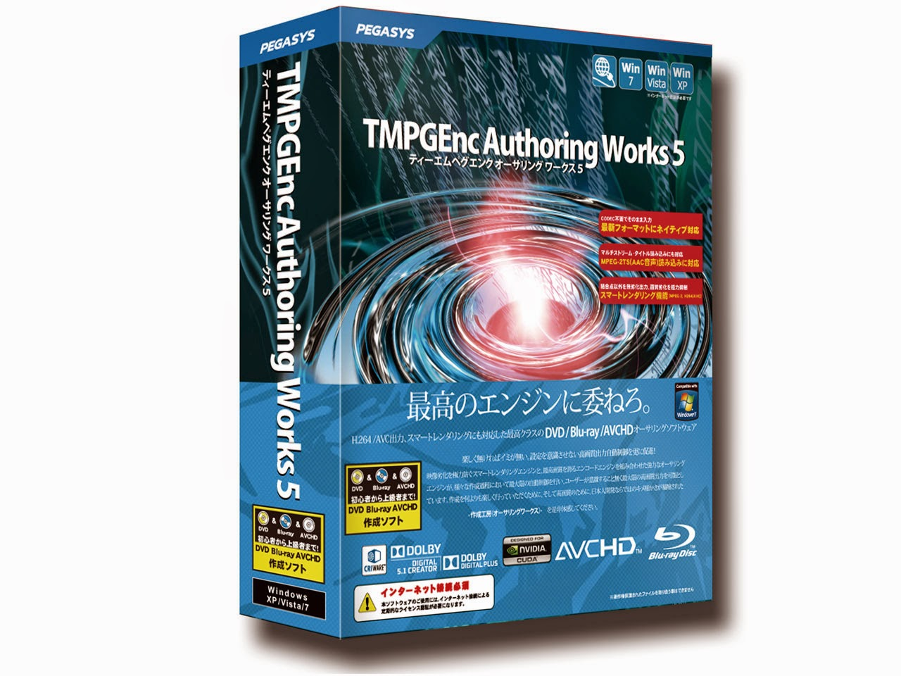 tmpgenc authoring works 5 keygen