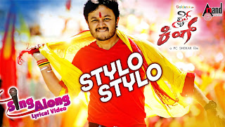 Style King Kannada Movie Stylo Stylo Lyrical Full HD Video Song