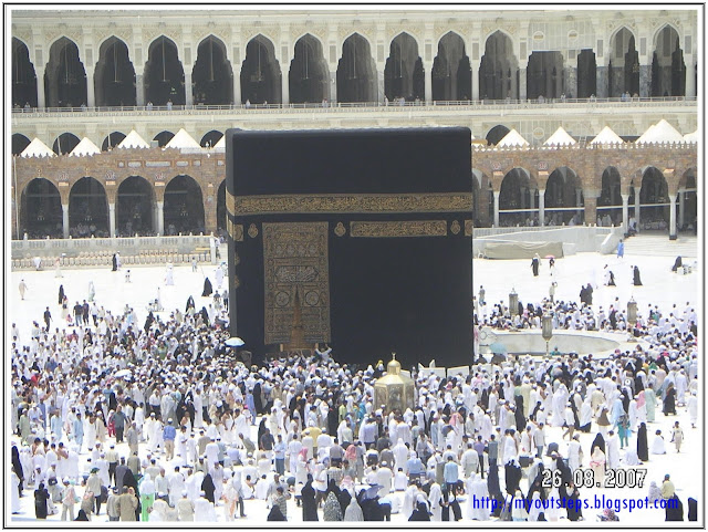 Mekah/Madinah (August 2007)