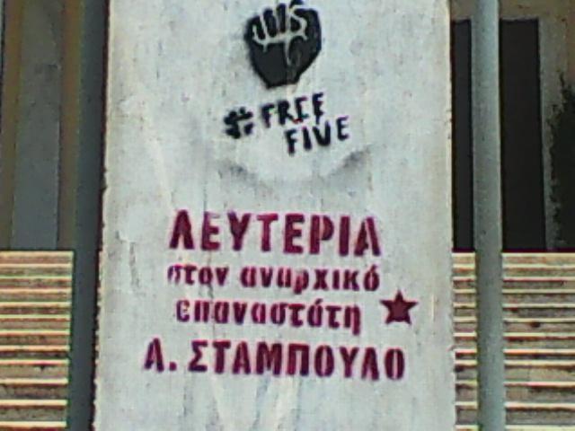 panepistimioy  street  athens