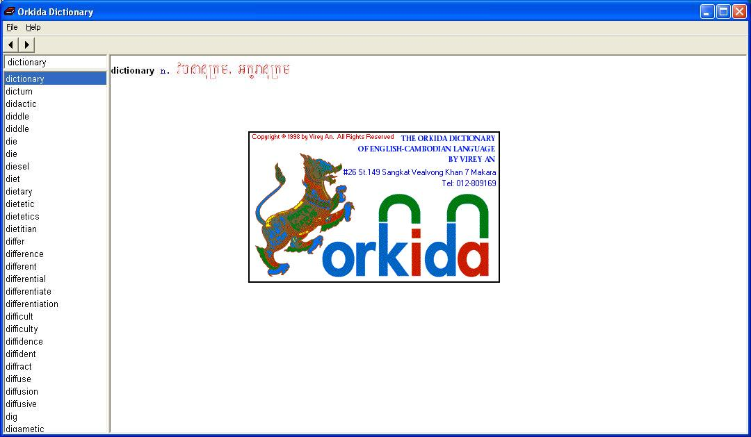 orkida english khmer dictionary download