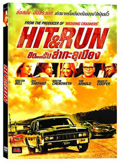 Hit And Run &#8211;  []