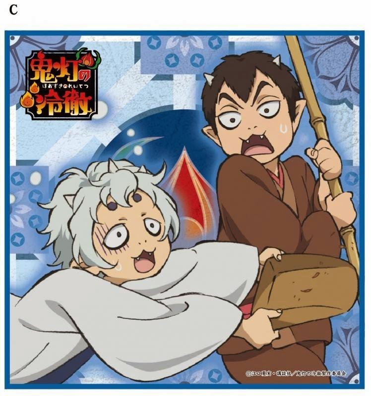 Manga: review de Hōzuki no Reitetsu (鬼灯の冷徹).