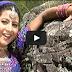 Surata Paalya Gon Ki [Full Song] Chhori- 420