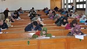 مباريات جهوية لولوج المراكز الجهوية لمهن التربية والتكوين مسلك تأهيل أساتذة التعليم الأولي والتعليم الابتدائي