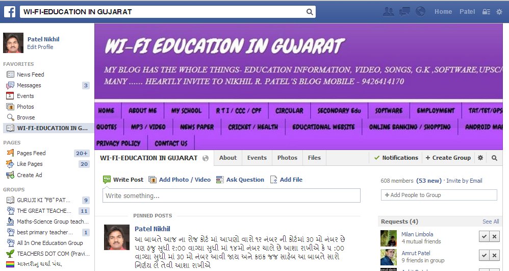 JOIN MY FACE BOOK GROUP WI-FI-EDUCATION IN GUJARAT