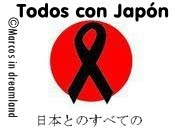 Japón Gambareee!