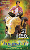 Govindhudu Andarivadele Movie Wallpapers-thumbnail-11