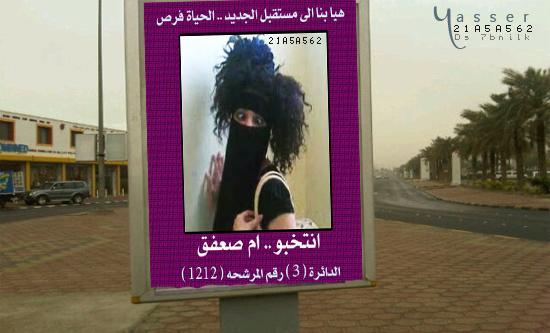 قريبا شوارع السعودية