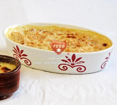 Um Ali - Egyptian Dessert حلو أم علي ألذ وأسهل