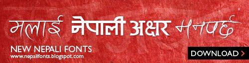 New Nepali Fonts
