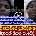Sri Lankan woman in Saudi Arabia seeks help