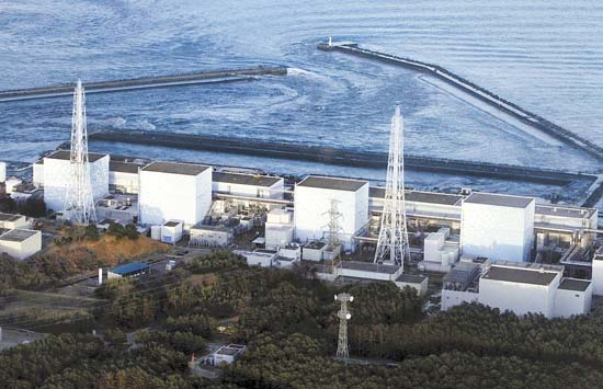 fukushima nuclear power plant before. first nuclear power plant