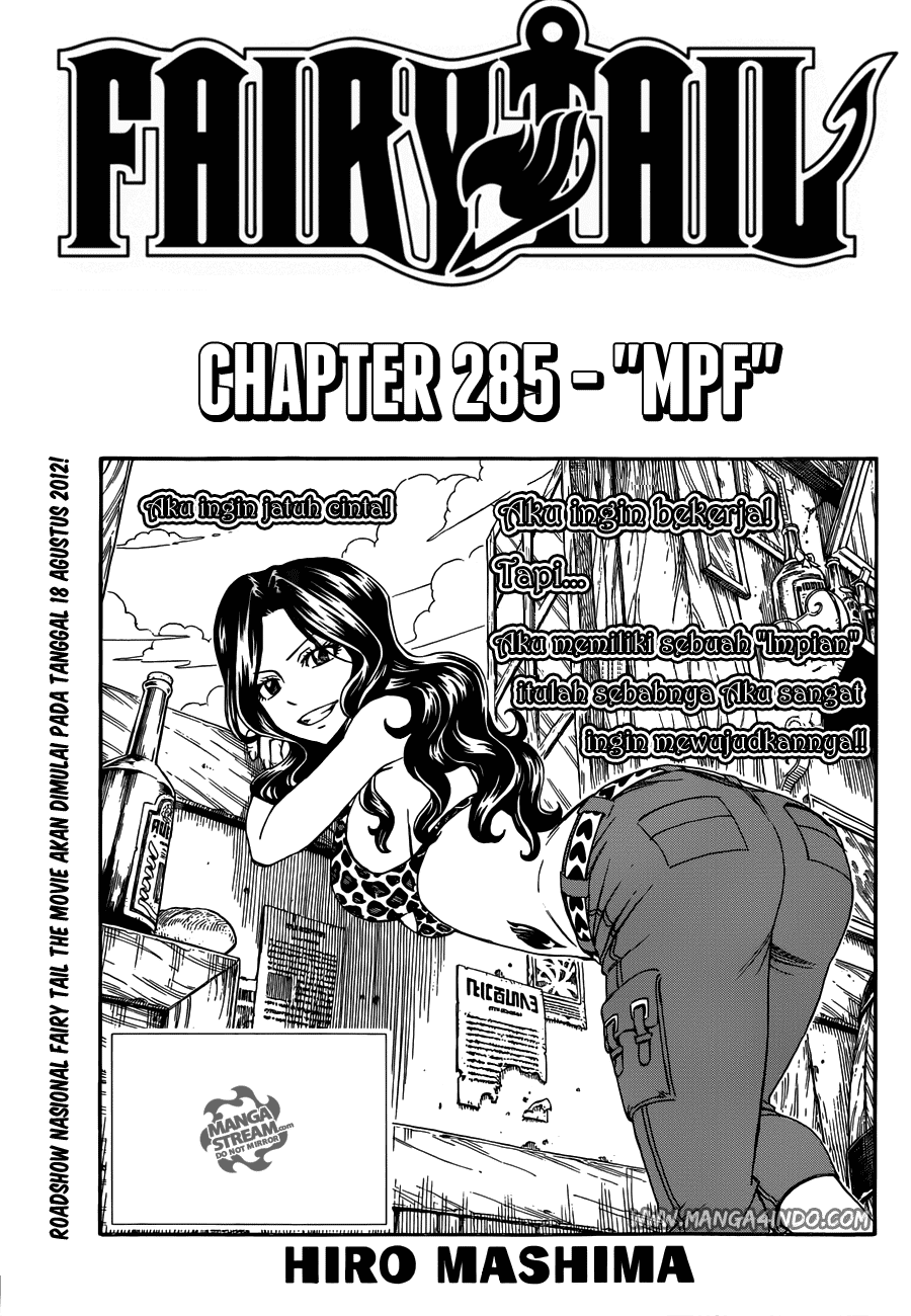 FT DSS CH285 01 Fairy Tail 285   MPF