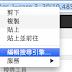 [生活] Google Chrome 搜尋列無法搜尋網頁的異常解決