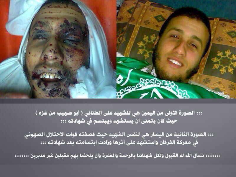 صور-شهداء-مبتسمون-من-كتائب-القسام-ابتسامة-شهيد-غزة