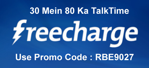 Get Rs.50 cashback on recharge of Rs.30 : Freecharge New User Offer