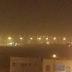 نتابع أخبار تعليق الدراسة في السعودية لسوء الطقس غدا 12/4/2015