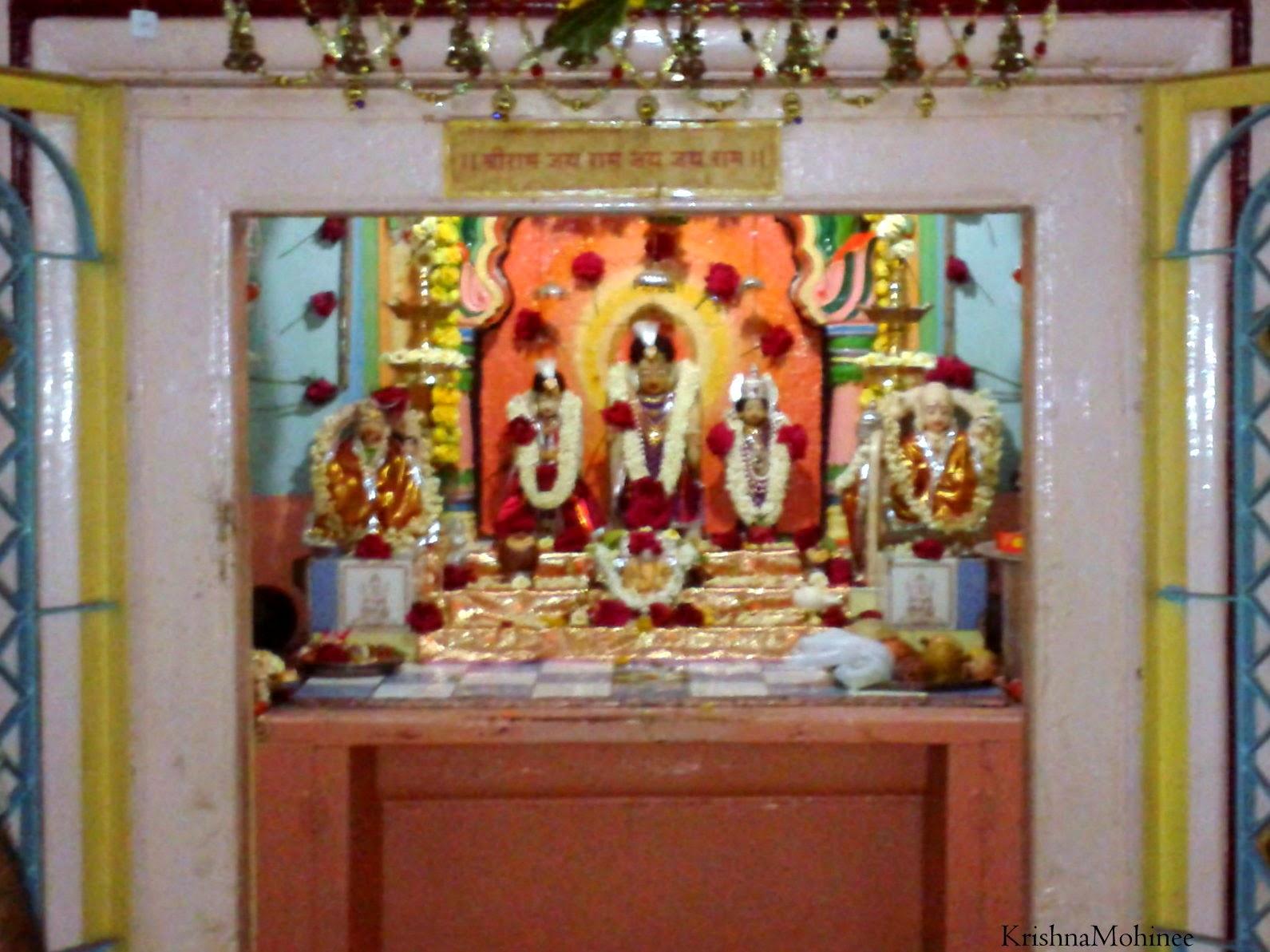 Image: Lord Shriram Kholgalli Temple Dhule
