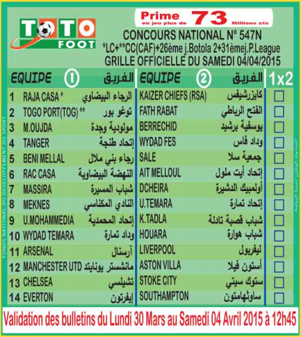 TOTO FOOT COUNCOURS NATIONAL N 547N