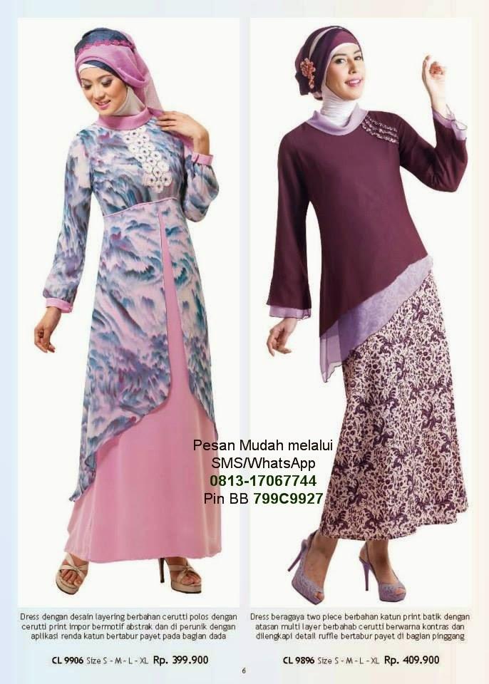 Gamis lebaran baju muslim hari raya idul fitri gamis Model baju gamis terbaru lebaran 2014