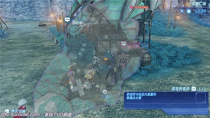 《异度之刃2》支线任务攻略:佣兵团的模仿者