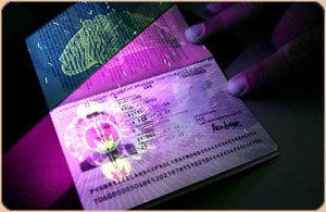 Паспортно-визовой сервис