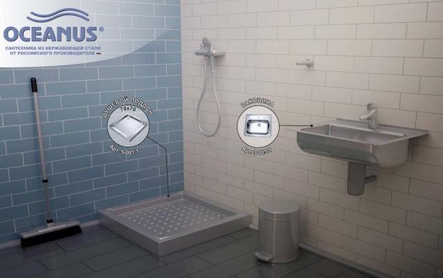 Готовые интерьеры Oceanus для общественных туалетов и мест