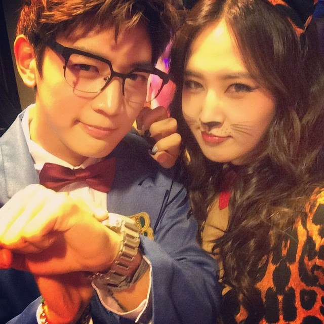 choi minho and yuri - photo #34
