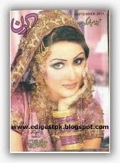Kiran Digest September 2011 pdf