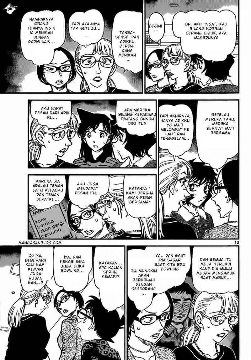 Komik detective conan 860 861 Indonesia detective conan 860 Terbaru 13|Baca Manga Komik Indonesia|Mangacan