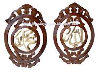 http://kerajinankayu-jati.blogspot.com/2013/01/kaligrafi-allah-dan-muhammad-unik.html