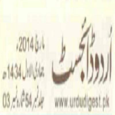 http://books.google.com.pk/books?id=c3QjAwAAQBAJ&lpg=PA1971&pg=PA1971#v=onepage&q&f=false